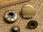 新苏--直径1cm古铜色四合扣/按扣/暗扣 复古铜色四合扣