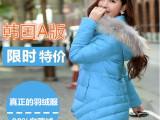 2014新款修身大毛领中长款斗篷型A字版白鸭绒羽绒服女厂家直销