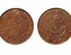 古董古玩古钱币专业鉴定评估