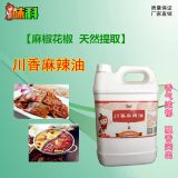 厂家直销 用于火锅底料 凉拌菜 麻辣食品等川香麻辣油 味科