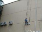 平顶山专业上门空调维修、移机、加氟、接管、清洗、等