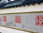 墙体彩绘 油画装饰画定制 墙画 壁画 涂鸦 手绘