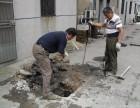 南京江宁管道疏通 管道清淤 高压清洗管道 清理化粪池 隔油池
