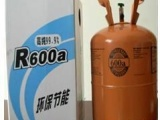 中炜R600a(异丁烷)专用汽车制冷剂