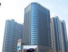 人民西路 卓昱大厦 写字楼 600平米 租金面议