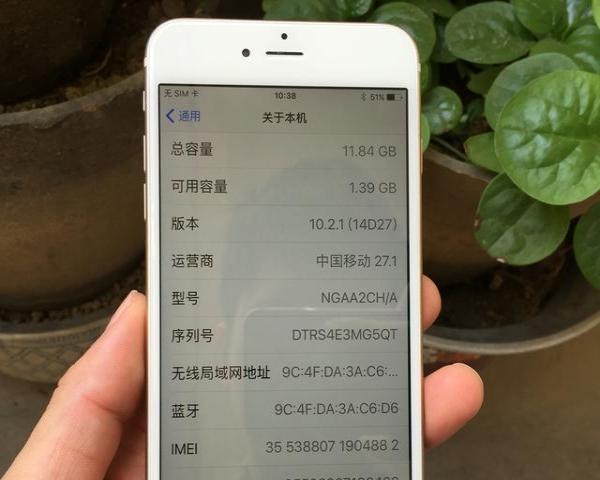 转让苹果6plus手机,国行全网通