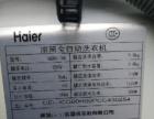 海尔滚筒全自动洗衣机