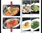 北京专业菜谱制作菜品拍摄菜谱设计印刷