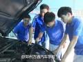 汽车检测与维修专业都学哪些课程?