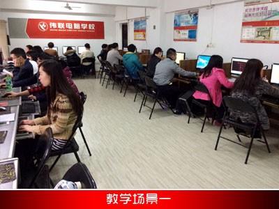 中央广播电视大学武汉青山站常年招生