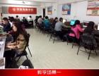 武汉青山学AI,CDR,PS,就到武汉伟联电脑学校