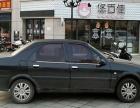 雪铁龙爱丽舍2010款 爱丽舍-三厢 1.6 手动 尊贵型