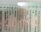 宇通客车 东风牌东风风尚19坐客车 102ps 国三 19座 4