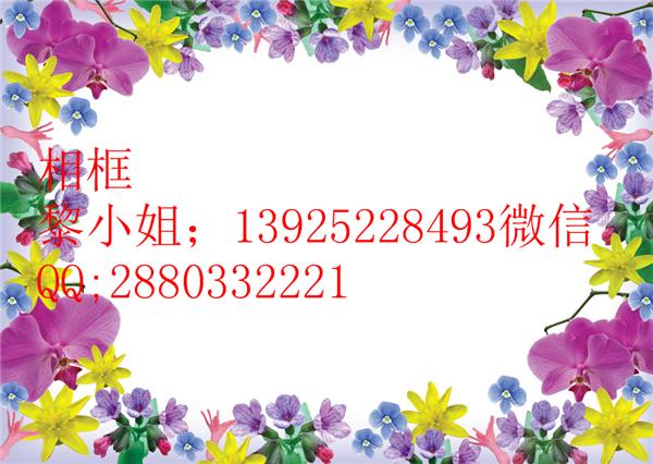 微信图片_20170912163852.png
