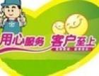 美菱服务)哈尔滨美菱冰箱(各中心)服务维修联系多少?