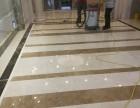 大理石养护公司 承接地面墙面石材翻新打磨抛光养护晶面处理