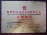 上海專業提供月嫂育兒嫂