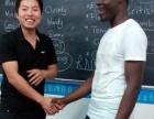 观澜英语培训速成培训学校