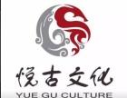 羊脂玉(成都悦古文化免费鉴定专业出手)
