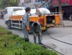 绍兴越城区疏通下水道 管道检测 管道清洗 堵气囊拆堵头