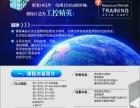 电气 自动化 低压电器 PLC 变频器 伺服 传感器 培训