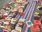 上海闸北区收购旧书回收各类古旧书籍家庭旧书回收连环画回收