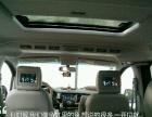 全新瑞风M5商务车出租