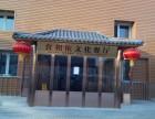 食相依湘菜馆