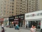 金水区,小区出口处,纯一层临街小商铺,年租14万
