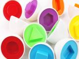 12半装婴幼儿童益智早教玩具配对蛋扭蛋-认识颜色形状拼插积木