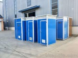 沧州普林钢构科技有限公司农村改建厕所移动厕所移动卫生间