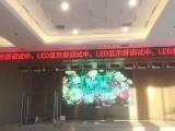 山西地区led显示屏制作-维修-维护,室内外led显示屏批发