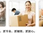 合肥申通物流行李包裹托运准时上门取货