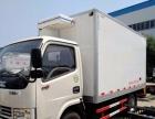 转让 冷藏车出售东风多利卡4米箱长