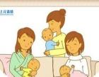 做育婴师有年龄限制吗 嘉兴学催乳师去哪里好呢