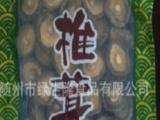 綠生隆香菇 綠生隆香菇誠邀加盟