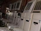 二手家电空调 价格合理 来电优惠 可到店查看
