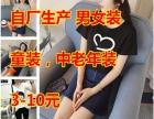 夏季便宜女士T恤批发纯棉圆领印花短袖清货几元服装批发