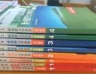 大学英语全套用书