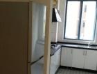 【体育馆】超划算碧水康城 4室2厅154平米 精装修