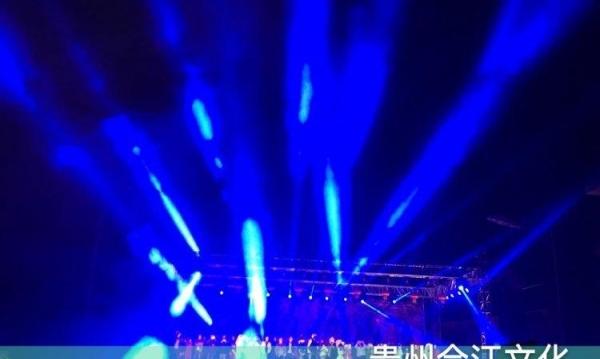 舞台,音响,灯光,桁架,Turss架,桌椅,启动球