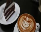 啡语者咖啡厅 啡语者咖啡厅加盟招商