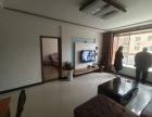 司法拍賣百旺茉莉園488萬拍賣89平米兩居室法拍房全程服務百旺茉