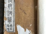 回收老书旧书老报纸老照片字画老唱片