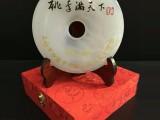 珠海金属纪念摆盘,六寸盘定做,教师节纪念礼品定做