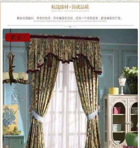 金蝉窗帘 壁纸壁布墙面软包硬包  窗帘加...