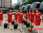 苏州到广州的直达汽车时刻表+多久到+票价多少