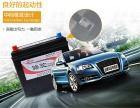 统一电池 统一GS电瓶 发动机电池 汽车电池批发 广东惠州
