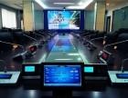 毕节视频会议系统安装毕节多媒体教学系统安装公司