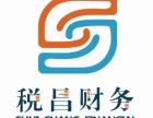洛阳专业办理公司注册,营业执照注册登记流程解答